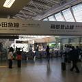 Photos: 小田急電鉄小田原駅