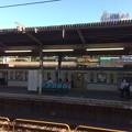 Photos: 中野駅2