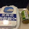 Photos: 東海道新幹線弁当