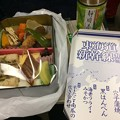 Photos: 東海道新幹線弁当 中身
