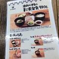 Photos: いけすや メニュー
