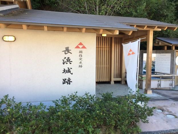 長浜城跡2