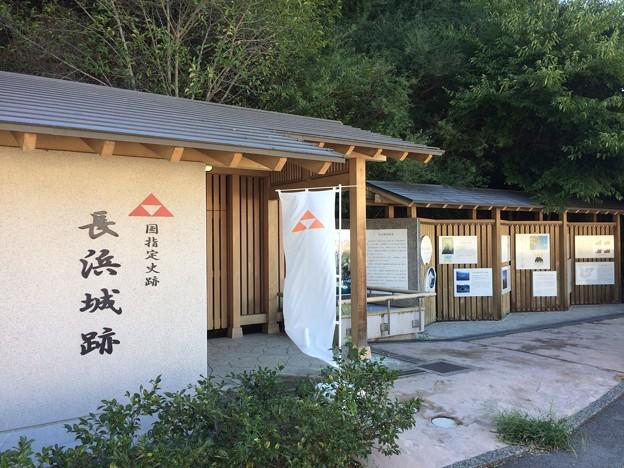 長浜城跡3