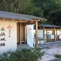 Photos: 長浜城跡3