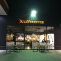 Photos: タリーズコーヒー サントムーン店1