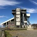 Photos: 箱根駒ケ岳ロープウェイ 山頂1