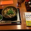 Photos: うどんや叶