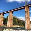 Photos: 長瀞舟下り8 ~秩父鉄道鉄橋3~