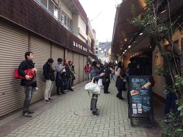 長瀞 商店街1