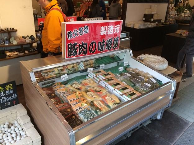 長瀞 商店街3