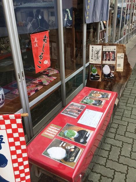 長瀞 商店街4