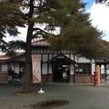 Photos: 長瀞駅2