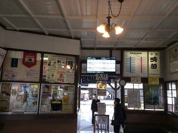 長瀞駅3 ~改札~