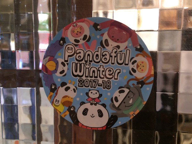 Pandaful Winter 2017-18