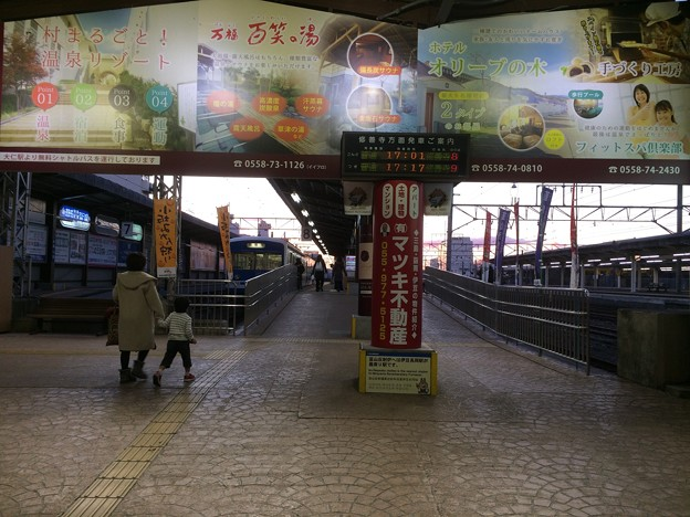 伊豆箱根鉄道駿豆線三島駅1