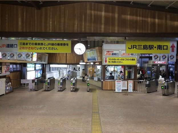 伊豆箱根鉄道駿豆線三島駅2 ~改札~
