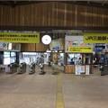 Photos: 伊豆箱根鉄道駿豆線三島駅2 ~改札~