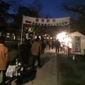 Photos: 三嶋大社 初詣