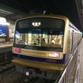 三島駅に到着