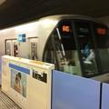 Photos: 目黒 東京メトロ南北線