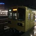 Photos: 近江鉄道米原駅の西武系普通電車