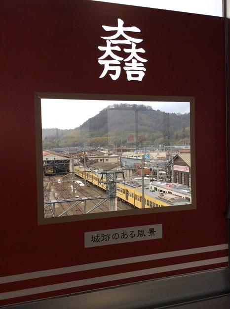 Photos: 2018彦根駅3