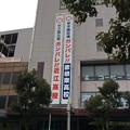 Photos: 2018彦根駅6 ~甲子園出場~