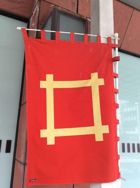 井伊家家紋 旗
