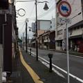 Photos: 佐和町商店街