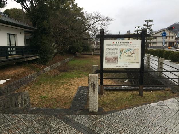 彦根城外堀