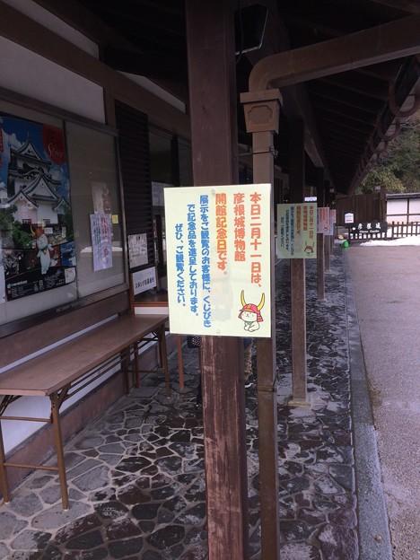 Photos: 開館記念日