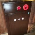 彦根城内の消火栓