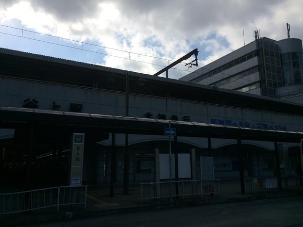 Photos: 谷上駅1