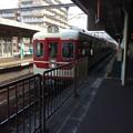 Photos: 谷上駅3
