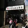 Photos: 神戸市街3