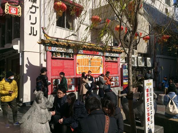 神戸南京中華街3