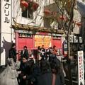 Photos: 神戸南京中華街3