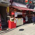 神戸南京中華街5