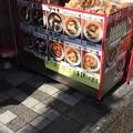 神戸南京中華街11