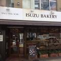 Photos: 神戸市街7