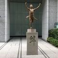 Photos: 箱根駅伝 大手町スタート・ゴール地点