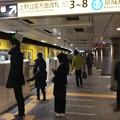 東京メトロ銀座線