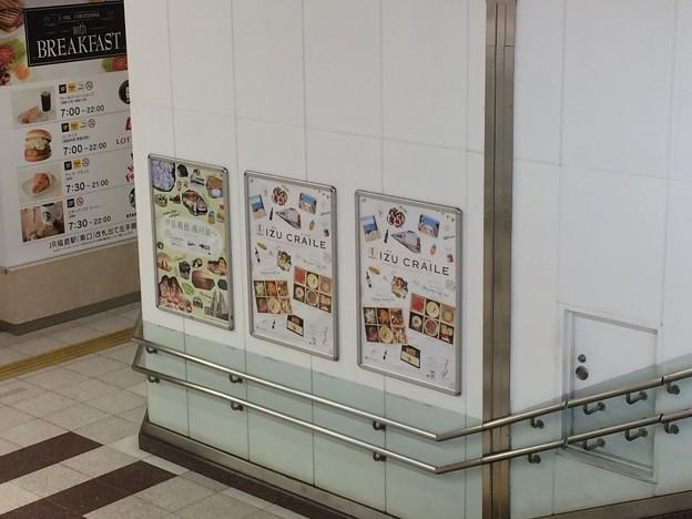福島駅11