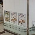 Photos: 福島駅11