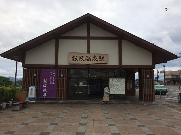 飯坂温泉駅2