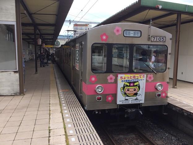 飯坂温泉駅3