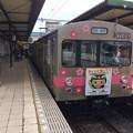 Photos: 飯坂温泉駅3