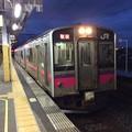 Photos: 横手駅1