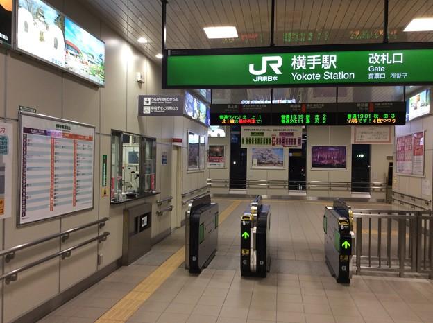 Photos: 横手駅3