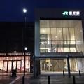 Photos: 横手駅5